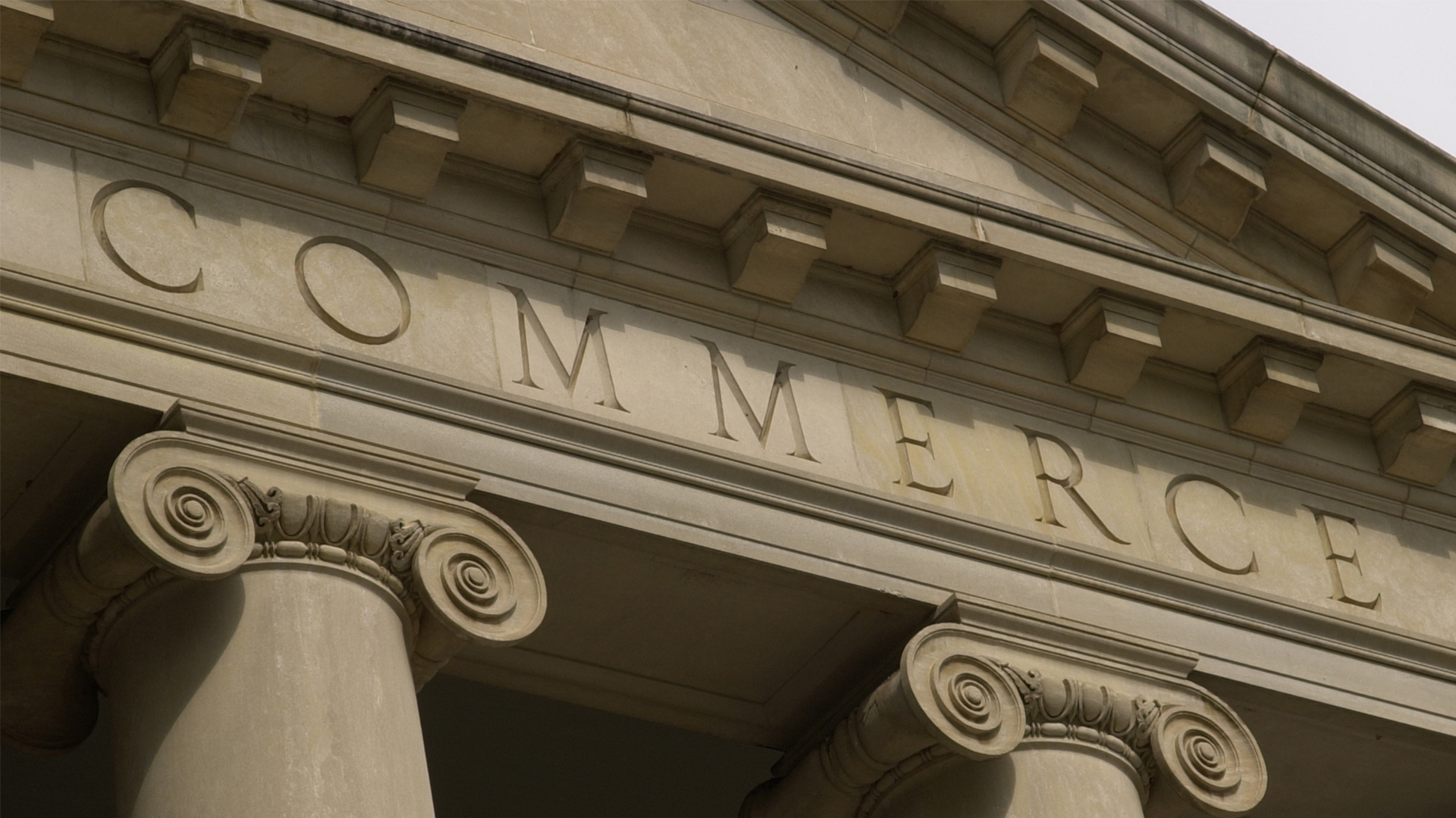 Closeup of UA's Commerce building